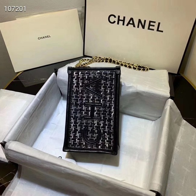 Chanel Shoulder Bag Original Leather 7738 black