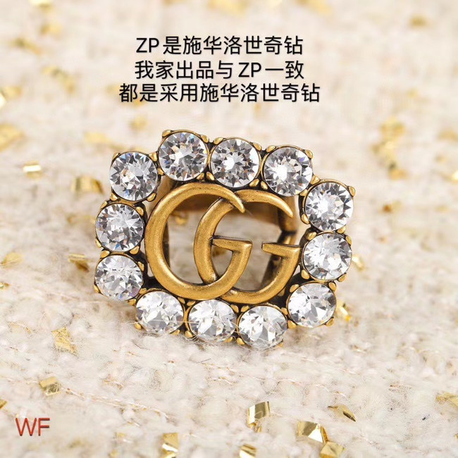 Gucci Ring CE5157